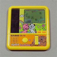CASIO Puppy Garden